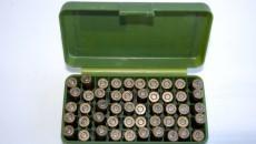 gun shells ammo