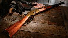 lever-action-gun