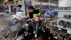 looters national emergency
